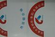 钢铁标签生产厂家专业生产钢铁标签不干胶贴纸吊牌