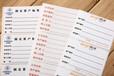 固定资产标签热敏纸标签资产管理标签固定资产贴纸