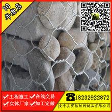 工程施工挡土墙石笼网雷诺护垫厂家