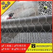 安平厂家铅丝铁丝格宾网,锌铝合金六角石笼网箱