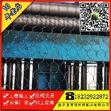 施工厂家边坡防护铁丝网道路六角石笼网箱兜价格