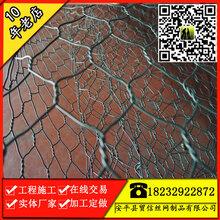 直接厂家PVC包塑格宾石笼网兜价格