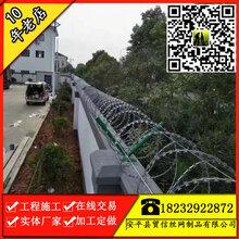质量可靠ss304不锈钢刀片刺绳ss201刺网安装图片