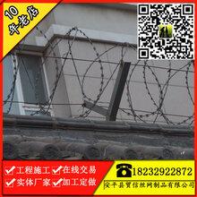 围墙防盗BTO-22螺旋刀片刺绳,刺网厂家,价格