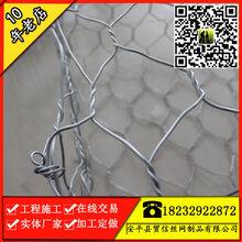 护坡六角石笼网箱,挡土墙热镀锌格宾网厂家