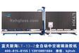 涂胶机厂家丨蓝天新海LT-13-2全自动中空玻璃涂胶机