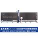 北京蓝天新海LT-13-5超大线玻全自动玻璃涂胶机