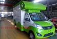 福奥铃T3流动小吃车如何给海南文昌消费者创造便利