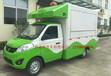 南京哪里有俊浩多士星多功能小吃车卖