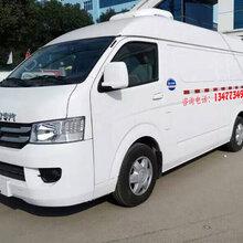 海南福田G7面包冷藏车疫苗运输车内部空间有多大