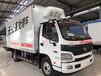 为呼伦贝尔畜牧业服务的福田欧马可冷藏车冷链运输车