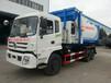 广东茂名茂南区移动式压缩垃圾箱及配套车辆报价
