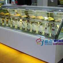 泰州面包房冷饮果汁展示柜,两层弧形后开门蛋糕柜徽点品牌