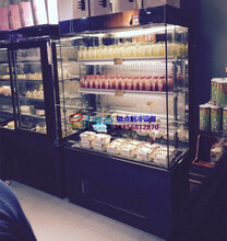蛋糕房酸奶鲜奶保鲜柜,水果汁饮料展示冰柜,扬州面包房风冷柜