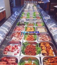 上面敞开火锅选菜柜,芜湖定做自助餐冷柜,徽点火锅店菜品柜