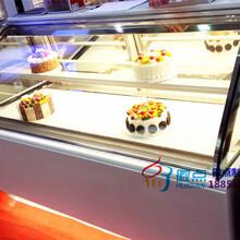 两层弧形蛋糕柜,徽点冷柜风冷蛋糕柜,九寨沟烘焙坊保鲜柜