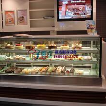 丽水法式点心冷藏柜,半夏烘焙店展示冰柜,徽点冷柜丹弗斯压缩机