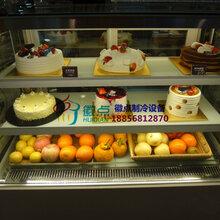金華賣水果吧保鮮柜,甜品店果汁蛋糕冷藏柜,徽點品牌展示柜