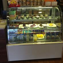 风冷弧形后开门蛋糕柜,徽点品牌西点冷柜定做,梅州蛋糕房冷柜