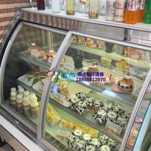 咖啡吧小甜品保鲜柜,锦时烘焙店冷藏柜,弧形前开门蛋糕柜