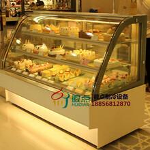 西点烘焙店保鲜柜,自贡第五代弧形蛋糕柜,风冷防雾西点柜