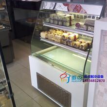 立式弧形敞开蛋糕柜,欧乐滋小墨烘焙蛋糕坊,徽点品牌风冷