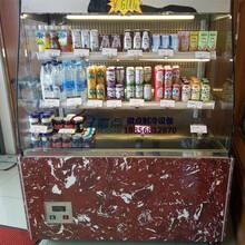 小墨烘焙蛋糕,面包房冷藏展示柜,朔州开放式三明治冰柜
