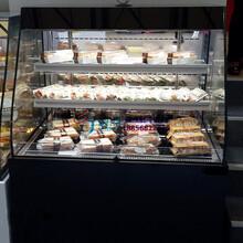 前开放风冷蛋糕柜,太原三明治展示冷柜,摩点妙域烘焙蛋糕店
