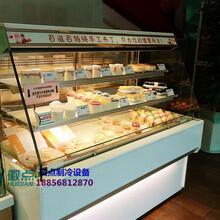 爱斯琳烘焙坊展示冷柜,晋城弧形敞开三明治柜,徽点蛋糕柜