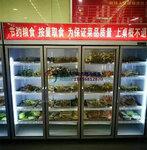 浏阳砂锅麻辣烫点菜柜,串串香自助展示柜,酒水饮料冷藏柜