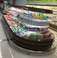 超市冷藏保鲜环岛柜,周口中心立风柜,水果店展示冷柜