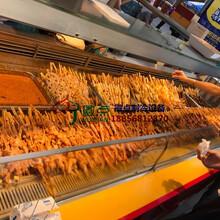 串串香冷柜定做,冷锅串串火锅保鲜柜,上海展示冰柜厂家