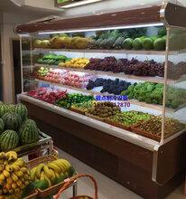 水果店五層保鮮柜,內江定做水果柜價格,串串香火鍋噴霧冰柜
