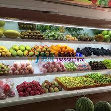 水果店保鮮風幕柜,廣元風冷生鮮冷柜,超市蔬菜水果展示柜