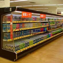 捆绑式KTV风幕柜,酒吧超市饮料冷藏柜,攀枝花生鲜冷柜定做