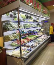 新鲜蔬菜保鲜展示柜,宜宾立风柜生产厂家,水果蔬菜风幕柜,徽点品牌商超冰柜
