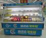 乳制品鮮奶風幕柜,奶制品展示冷藏柜,中山啤酒飲料柜尺寸
