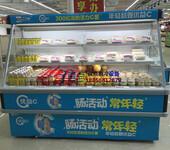 乳制品鲜奶风幕柜,奶制品展示冷藏柜,中山啤酒饮料柜尺寸