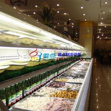 水果蔬菜超市保鲜柜,清远风幕柜工厂价格,烤涮火锅店展示柜