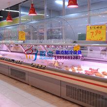 徽点上掀门熟食柜,安康超市冷柜品牌,熟食凉菜保鲜展示柜