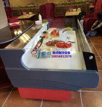 巢湖水果店保鮮柜,風冷上開口生鮮冰柜,徽點自助餐水果柜