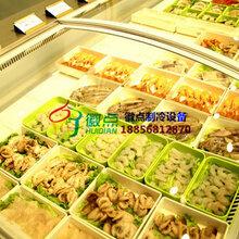 风冷玻璃门鲜肉柜,芜湖自助餐冷藏柜,火锅菜品保鲜自选柜