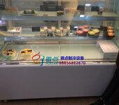 徽点圆弧形蛋糕柜,河南点心糕点保鲜柜,法式甜品冷藏展示