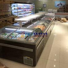 海鲜水产品超市冷冻柜,亳州组合岛柜圆弧形玻璃门,徽点品牌