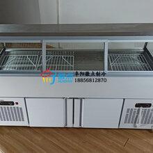 底下帶冷凍柜的熟食柜,連云港鹵菜店保鮮柜,鮮切水果撈展示柜