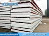 精創低價出售彩鋼板河北彩鋼結構