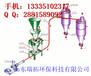 瑞拓SRT加速室气力输送系统定制