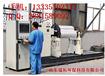 瑞拓sRT800加速室气力输送系统