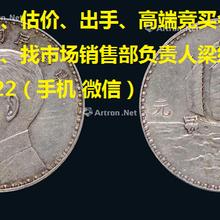 开国纪念币有没有收藏价值,孙小头双旗币图片