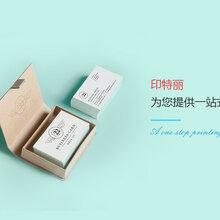 广州画册印刷,就找印特丽